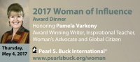 Antheil Maslow & MacMinn to Sponsor Pearl S. Buck Woman of Influence Award Dinner